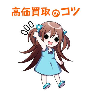 kotsu-noimage